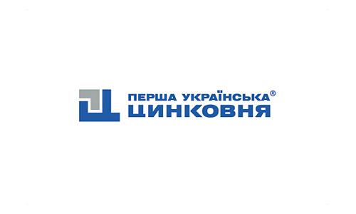 """""""Перша українська цинковня"""". Львівська обл."""